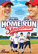 home_run_showdown