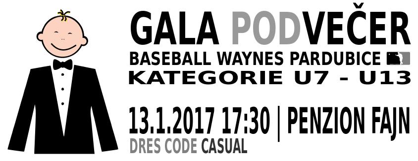 gala_2016