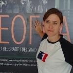 Srbsko 2013